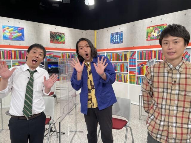 テレビ朝日『お願い!ランキング』がリニューアル (C)テレビ朝日の画像