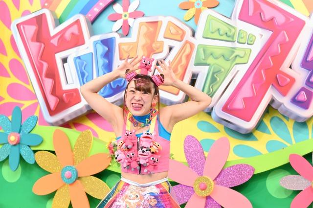 『ヒルナンデス!』月曜レギュラーに加入したフワちゃん(C)日本テレビの画像