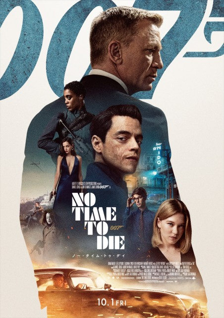 映画『007/ノー・タイム・トゥ・ダイ』(公開中)V2達成(C)2021 DANJAQ, LLC AND MGM. ALL RIGHTS RESERVED.の画像