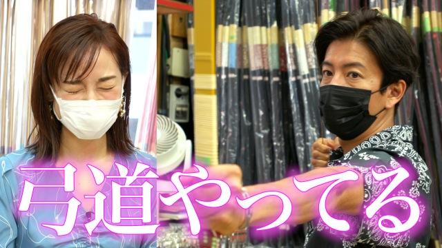 映像配信サービス「GYAO!」の番組『木村さ~~ん!』第166回の模様(C)Johnny&Associatesの画像