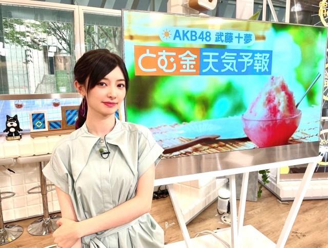 気象予報士の資格を持つAKB48・武藤十夢の画像