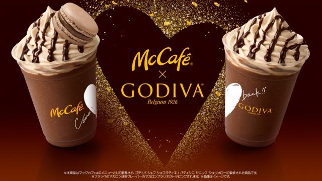 昨年好評だったマックカフェとゴディバのコラボフラッペが再登場の画像