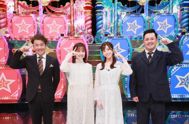 テレビ朝日『ミラクル9』を渡辺瑠海アナが卒業 後任は田原萌々アナ (C)テレビ朝日の画像