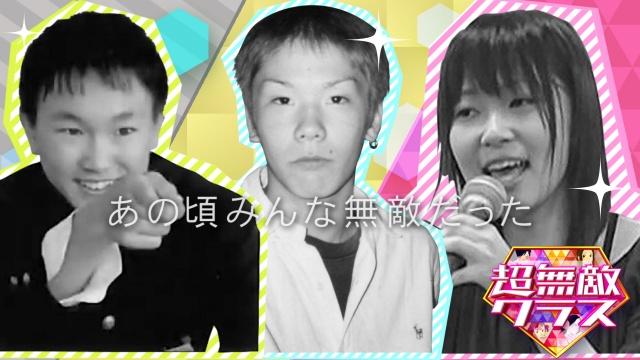 5日から『超無敵クラス』がスタート(C)日本テレビの画像