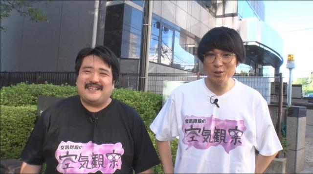 テレビ朝日『空気階段の空気観察』より (C)テレビ朝日の画像