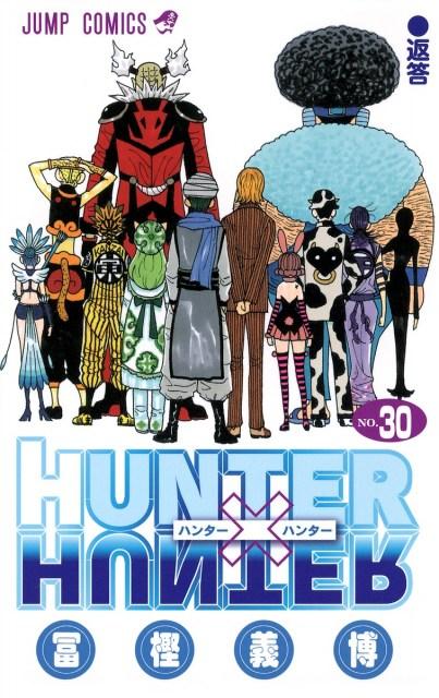 漫画『HUNTER×HUNTER』選挙編が描かれているコミックス30巻の画像
