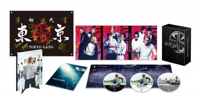 映画『東京リベンジャーズ』Blu-ray&DVD、12月22日発売 (C)2020 映画「東京リベンジャーズ」製作委員会の画像