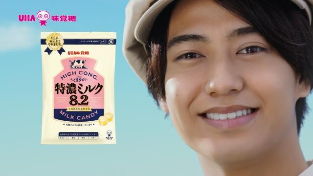 UHA味覚糖『特濃ミルク8.2』新テレビCMに出演する高橋海人(King & Prince)の画像