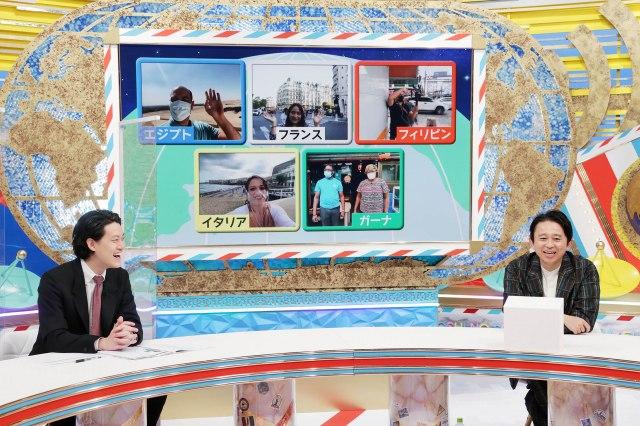『有吉弘行の世界同時中継~今、そっちってどうなってますか?~』より (C)テレビ東京の画像