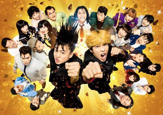 『今日から俺は!!劇場版』(C)西森博之/小学館 (C)2020「今日から俺は!!劇場版」製作委員会の画像