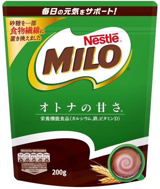 『ネスレ ミロ オトナの甘さ 200g』の画像