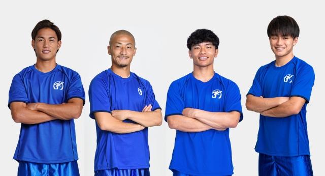 『全国高校サッカー選手権大会』の『応援リーダー』として林大地選手、前田大然選手、旗手怜央選手、上田綺世選手が起用 (C)日本テレビの画像
