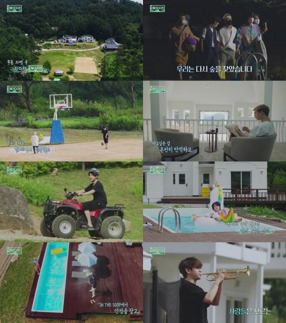 BTS新リアリティー番組『In the SOOP BTS ver. Season2』ティーザー第2弾公開の画像