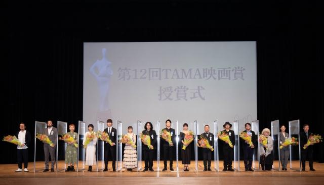 「第13回TAMA映画賞」の受賞作品及び受賞者発表(写真は昨年の第12回の授賞式)の画像