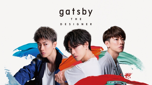 『gatsby THE DESIGNER』イメージキャラクターを務める佐藤健の画像