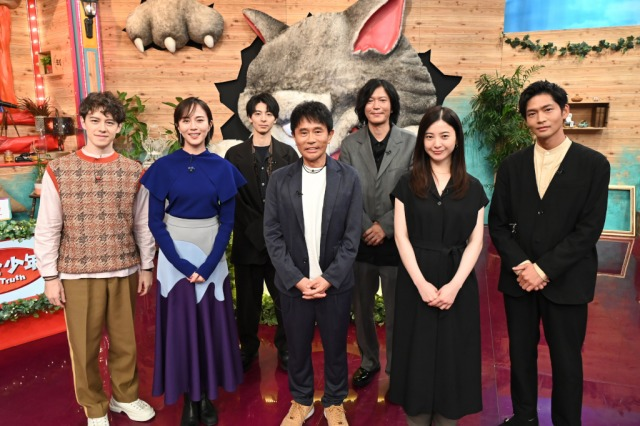 TBS『オオカミ少年』で秋ドラマの裏側に潜入 (C)TBSの画像