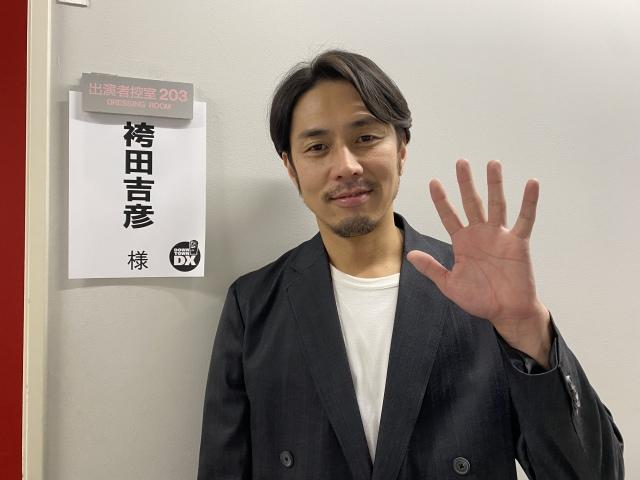 袴田吉彦の画像