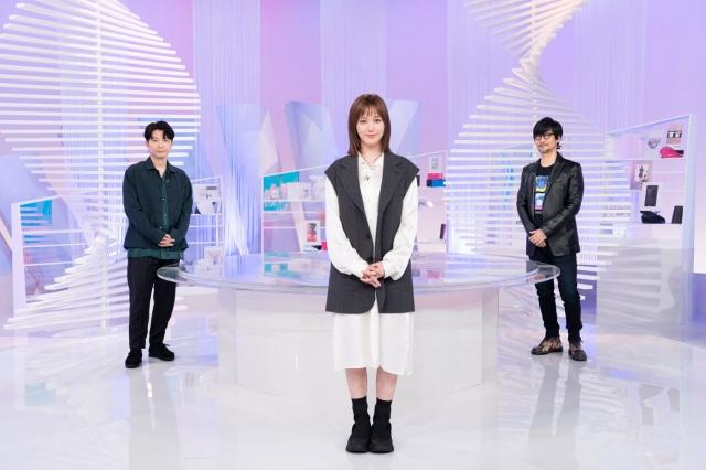 15日放送の『ゲームゲノム』に出演する(左から)星野源、本田翼、小島秀夫監督(C)NHKの画像