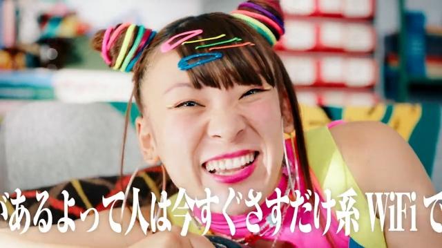 株式会社Eleven「めっちゃ言うフワちゃん」Web動画よりの画像