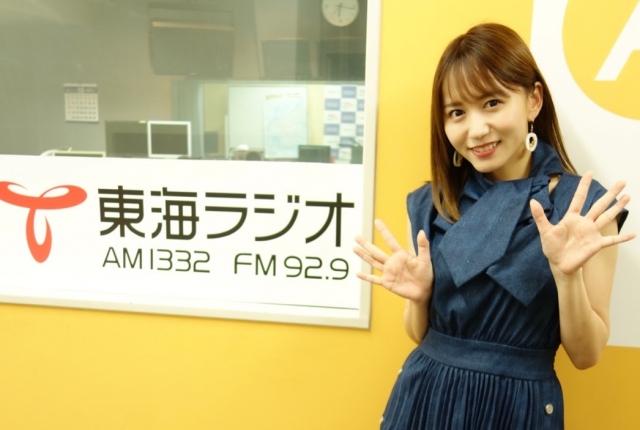 東海ラジオ『SKE48 1+1+1は3じゃないよ!』で卒業を発表したSKE48・大場美奈の画像