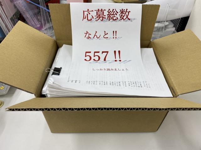 東映と映像制作会社ブースタープロジェクトの共同企画「鬼才?奇才!!発掘オーディション」 (C)557プロットの画像