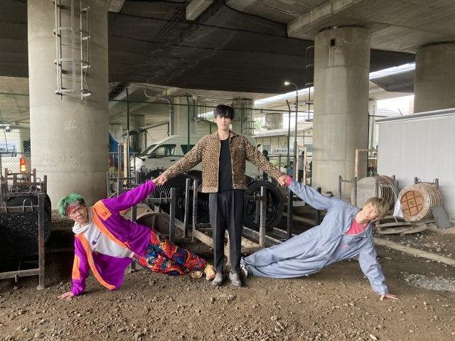 仲の良さを見せる(左から)花男(戸塚純貴)、森生(杉野遥亮)、草介(堀夏喜)(C)日本テレビの画像