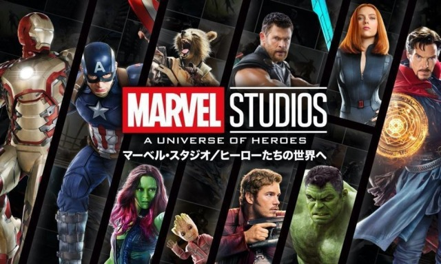 「MARVEL STUDIOS:A UNIVERSE OF HEROES マーベル・スタジオ/ヒーローたちの世界へ」10月23日~1月2日、EJアニメミュージアムで開催 (C)2021 MARVELの画像