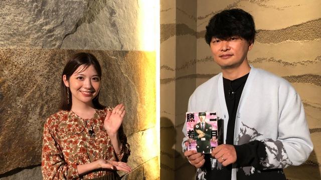 『イントロ』より (C)日本テレビの画像