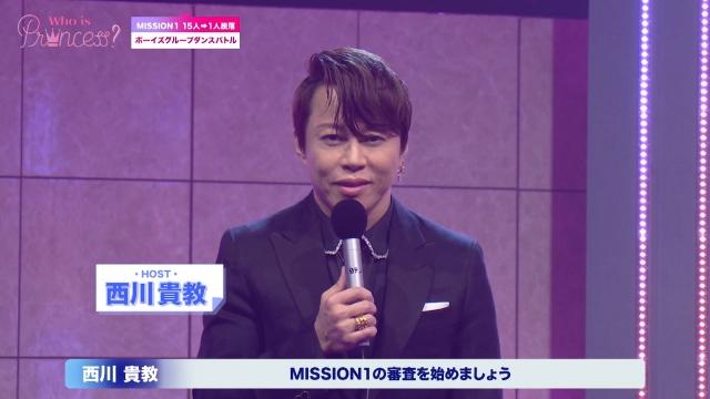 新サバイバル番組『Who is Princess?』ホストを務める西川貴教(C)日本テレビの画像