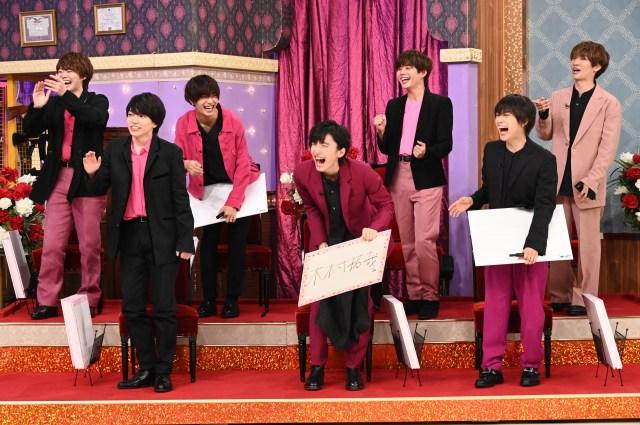 18日放送の『しゃべくり007 2時間スペシャル』に出演するなにわ男子(C)日本テレビの画像