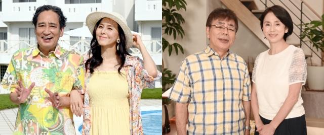 TBS火曜ドラマ『婚姻届に判を捺しただけですが』両親役を演じる(左から)ルー大柴、杉本彩、小倉久寛、朝加真由美 (C)TBSの画像