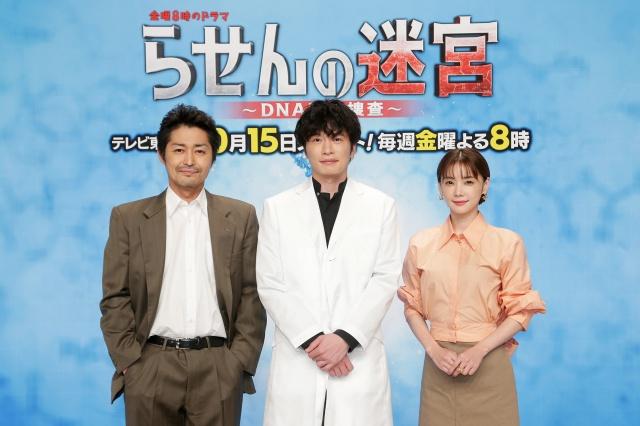 ドラマ『らせんの迷宮~DNA科学捜査~』オンライン会見に出席した(左から)安田顕、田中圭、倉科カナ(C)テレビ東京の画像