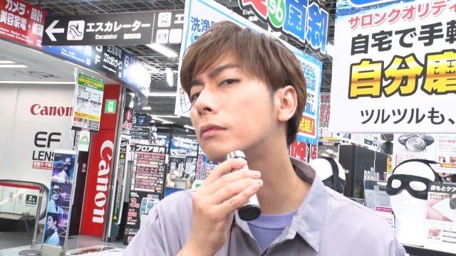 バラエティー番組『所JAPAN』2時間スペシャル(C)カンテレの画像
