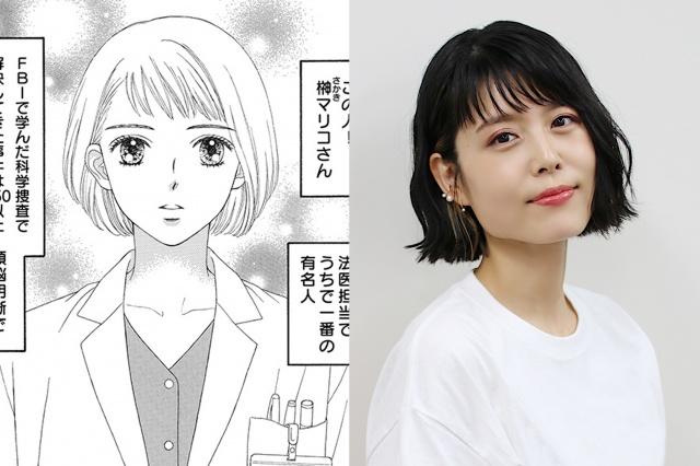 ボイスコミック化される『科捜研の女』 マリコ役に沢城みゆき (C)テレビ朝日の画像