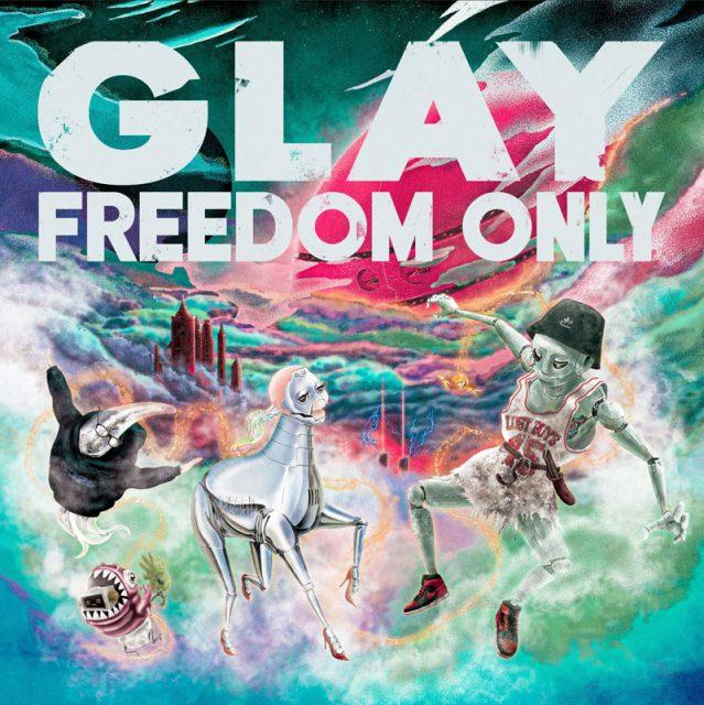 GLAY『FREEDOM ONLY』(ポニーキャニオン/10月6日発売)の画像