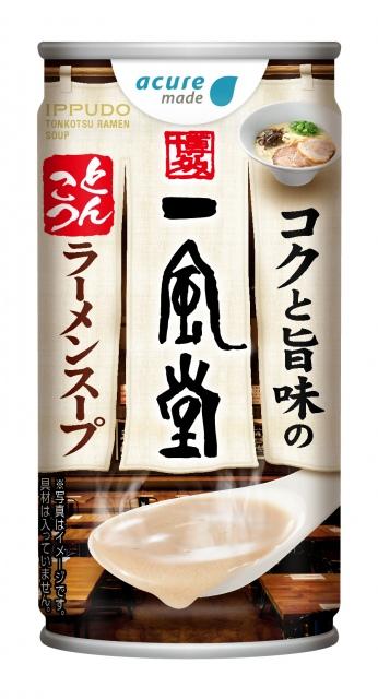 コクと旨味の一風堂とんこつラーメンスープの画像