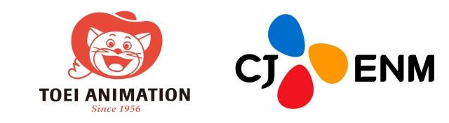 東映アニメーション、韓国CJ ENMと業務提携の画像