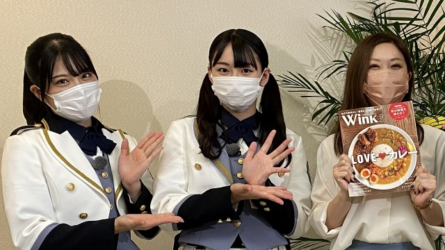 14日放送『せとチャレ!STU48』に出演する(左から)矢野帆夏、信濃宙花、タウン誌編集者(C)広島ホームテレビの画像