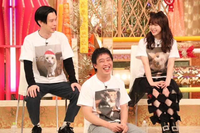 13日放送の『ホンマでっか!?TV』に出演する(左から)岩井勇気、森田哲矢、峯岸みなみ(C)フジテレビの画像