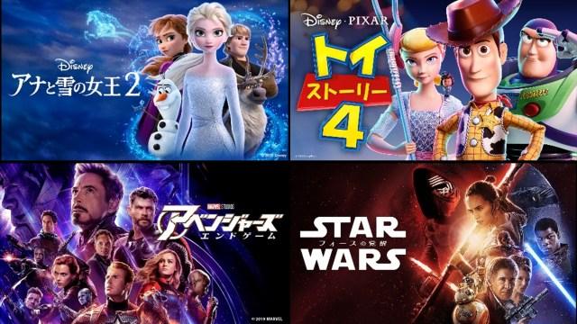10月27日からボーナスコンテンツも配信 (C) 2021 Disney (C) 2021 Disney/Pixar (C) 2021 Marvel (C) 2021 Lucasfilm Ltd.の画像