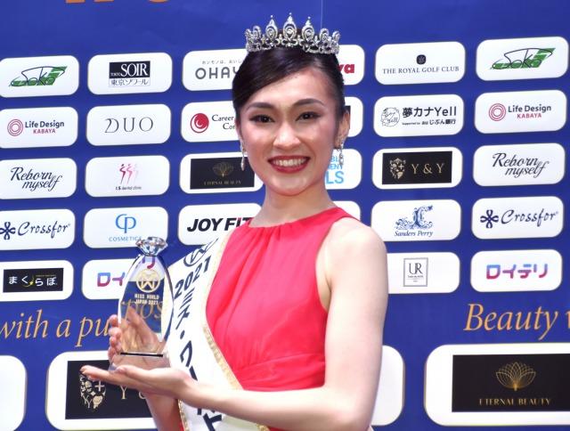 『ミス・ワールド2021世界大会』日本代表に選ばれた星たまきさん (C)ORICON NewS inc.の画像