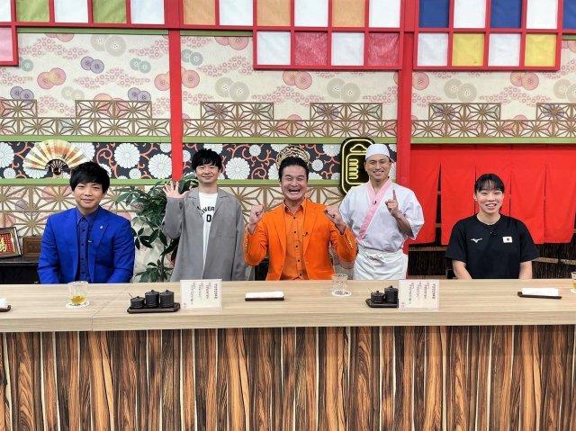 13日放送『あちこちオードリー』に登場する(左から)前田裕太、若林正恭、高岸宏行、春日俊彰、入江聖奈選手(C)テレビ東京の画像