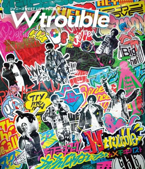 ジャニーズWEST『ジャニーズWEST LIVE TOUR 2020 W trouble』(ジャニーズ エンタテイメント/10月6日発売)の画像