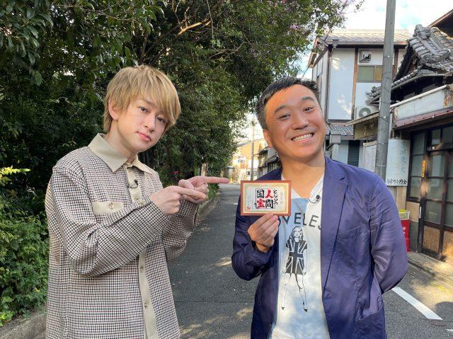 『よ~いドン!』に出演する(左から)関ジャニ∞・横山裕、月亭八光(C)カンテレ