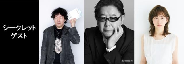 TOKYO FM『山崎怜奈の誰かに話したかったこと。』に茂木健一郎、秋元康、生駒里奈が登場 (C)TOKYO FMの画像