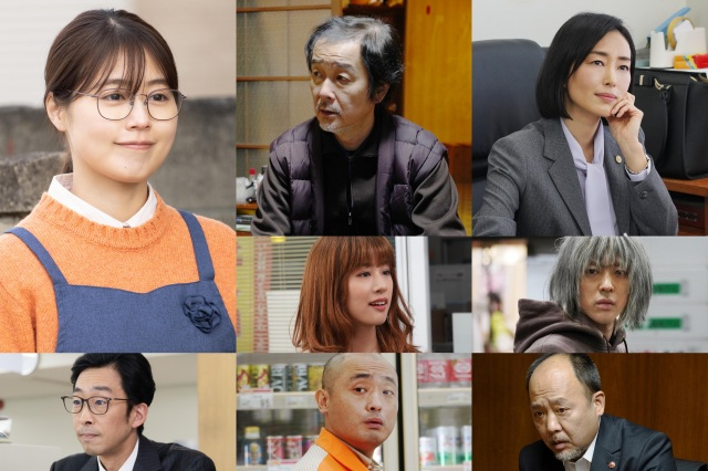 映画『前科者』(2022年1月公開)出演者(C)2021香川まさひと・月島冬二・小学館/映画「前科者」製作委員会の画像