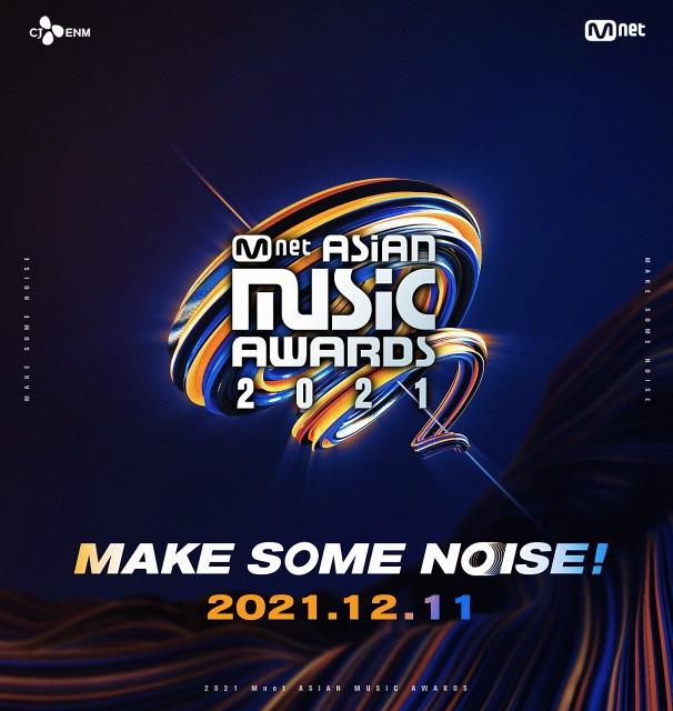 K-POP音楽授賞式『2021 Mnet ASIAN MUSICAWARDS』が開催 (C)CJ ENM Co., Ltd, All Rights Reserved.の画像