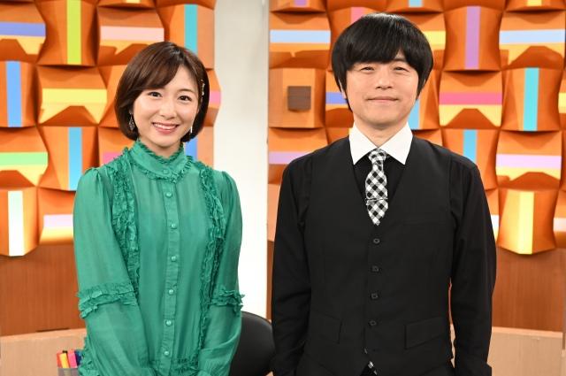 『バズリズム02』進行役に市來玲奈アナが決定 (C)日本テレビの画像