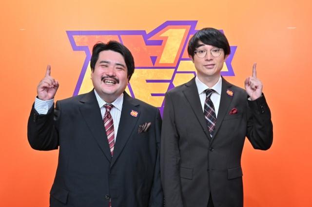 15日放送『ザ・ベストワン』に出演する空気階段(左から)鈴木もぐら、水川かたまり (C)TBSの画像