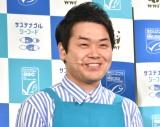 """""""家事えもん""""こと松橋周太呂 (C)ORICON NewS inc.の画像"""